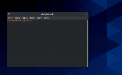 NO.2 Centos 8 图形界面与命令行的切换